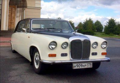 Jaguar retro