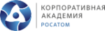 Батюченко Лия, организатор мероприятий АНО «Корпоративная Академия Росатома»