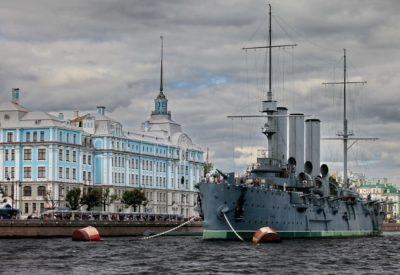 Петербург — город морской славы! (4 часа)