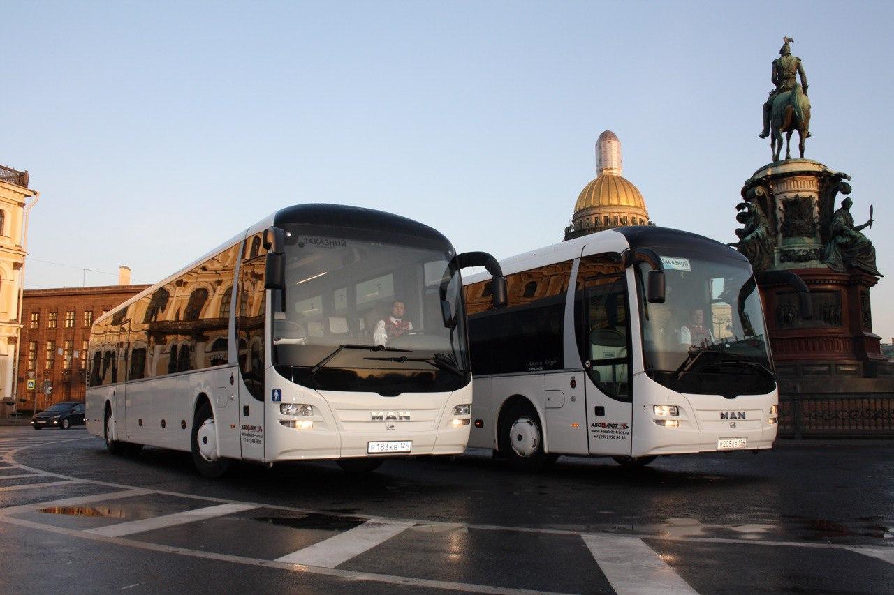Аренда автобуса в Санкт-Петербурге