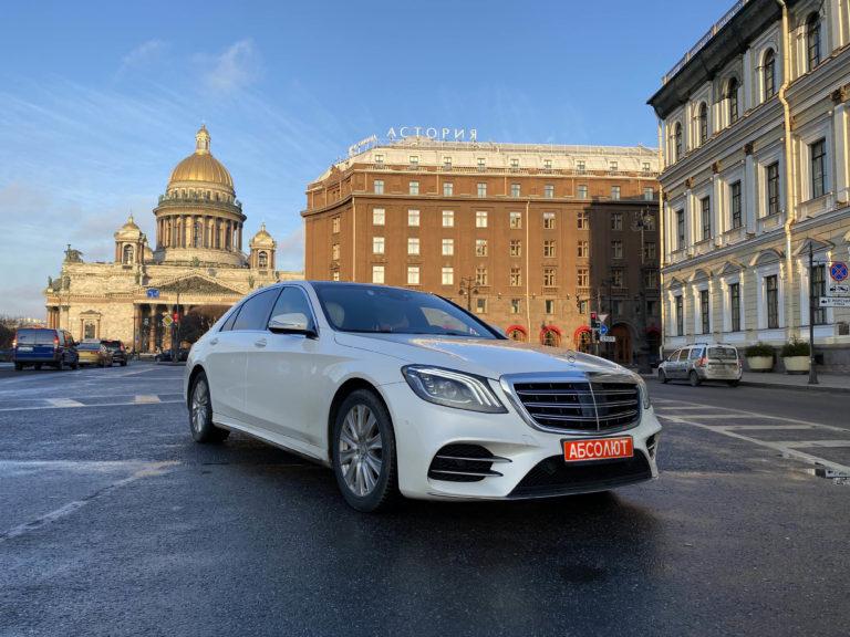 Mercedes-Benz S-Class restyling