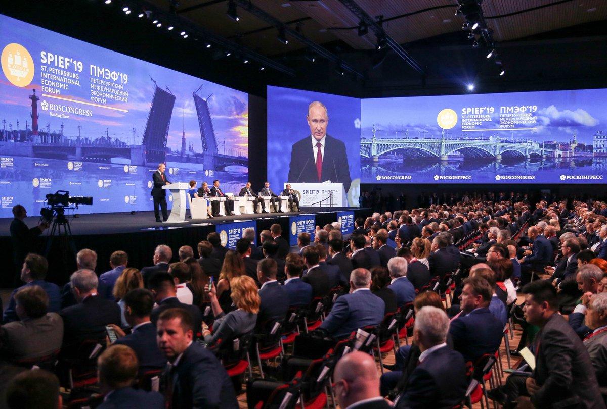 Аренда транспорта на ПМЭФ 2021